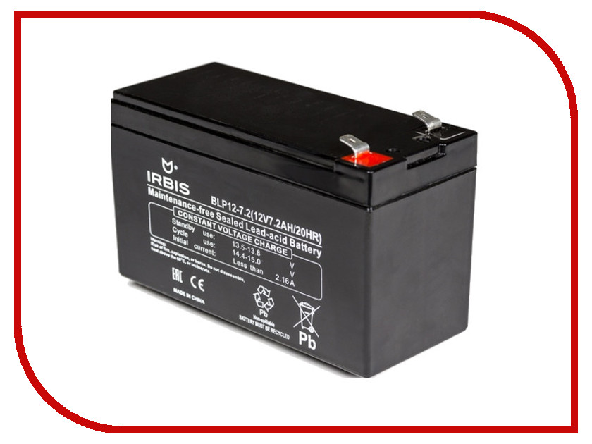 Аккумулятор для ИБП Irbis BLP12-7.0 F2 вентилятор gembird fancase3 ball 120mm