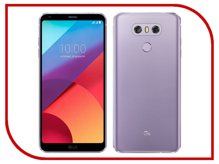 Сотовый телефон LG H870DS G6 64Gb Violet смартфон lg g6 h870ds black