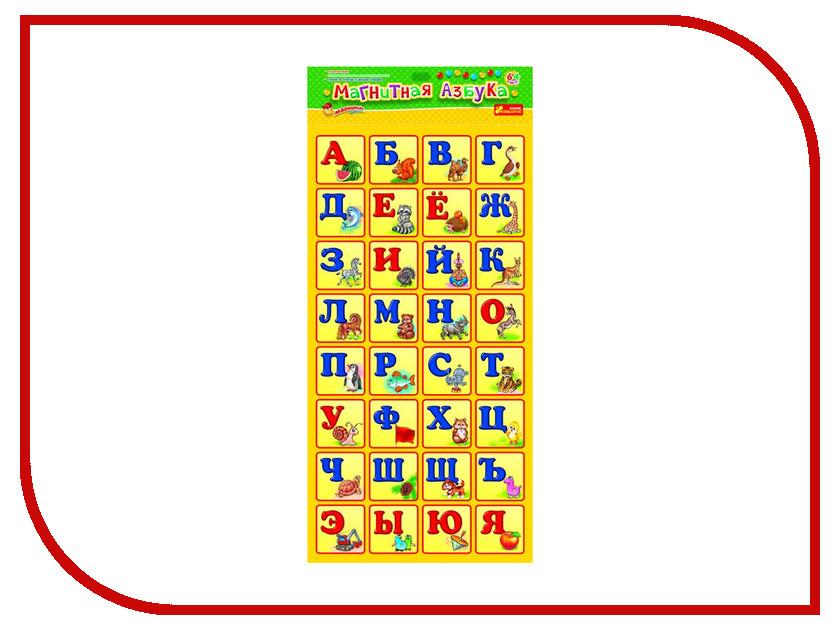 Игра Ranok Creative Магнитная азбука 15133007Р