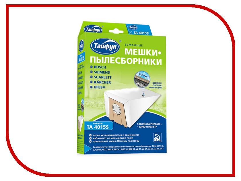 Мешки бумажные Тайфун TA 4015S 5шт + 1 микрофильтр для Bosch / Siemens / Scarlett / Kärcher / Ufesa 4660003391893 тайфун та 4015 s