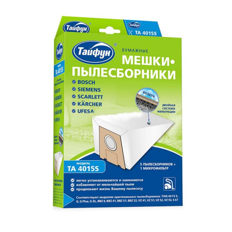 Мешки бумажные Тайфун TA 4015S 5шт + 1 микрофильтр для Bosch / Siemens Scarlett Kärcher Ufesa 4660003391893
