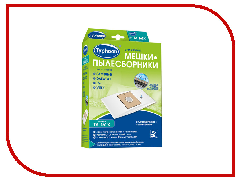 все цены на Мешки бумажные Тайфун TA 161X 5шт + 1 микрофильтр Samsung / Daewoo / Bork / Vitek 4660003391909
