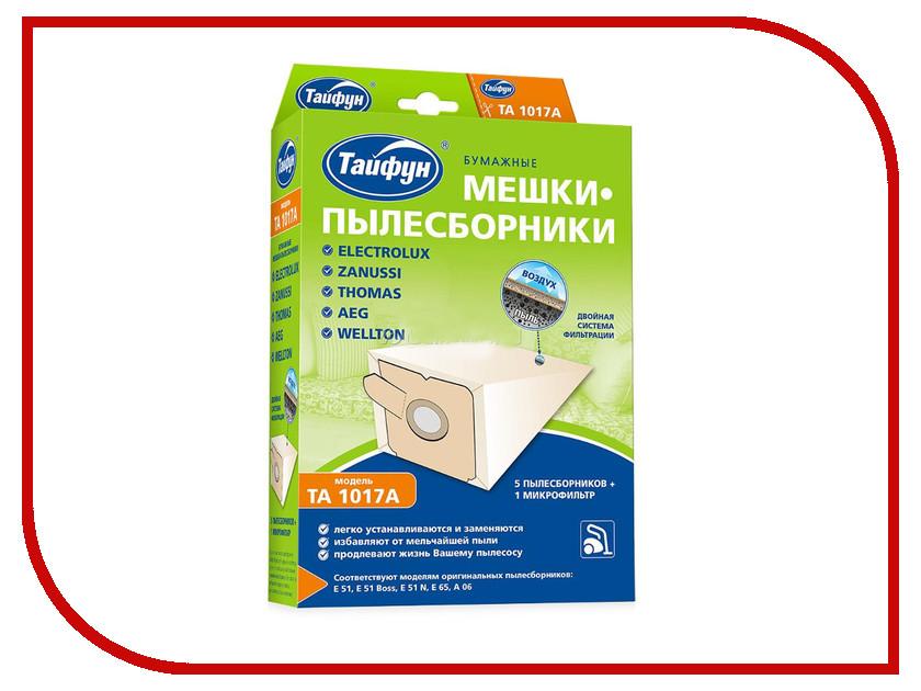 все цены на Мешки бумажные Тайфун TA 1017A 5шт + 1 микрофильтр Electrolux / Zanussi / Thomas / AEG / Wellton 4660003391930