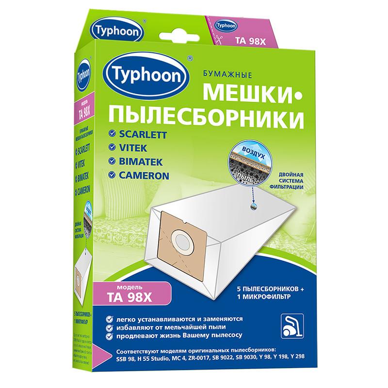Мешки бумажные Тайфун TA 98X 5шт + 1 микрофильтр Scarlett / Vitek Bimatek Cameron 4660003391954