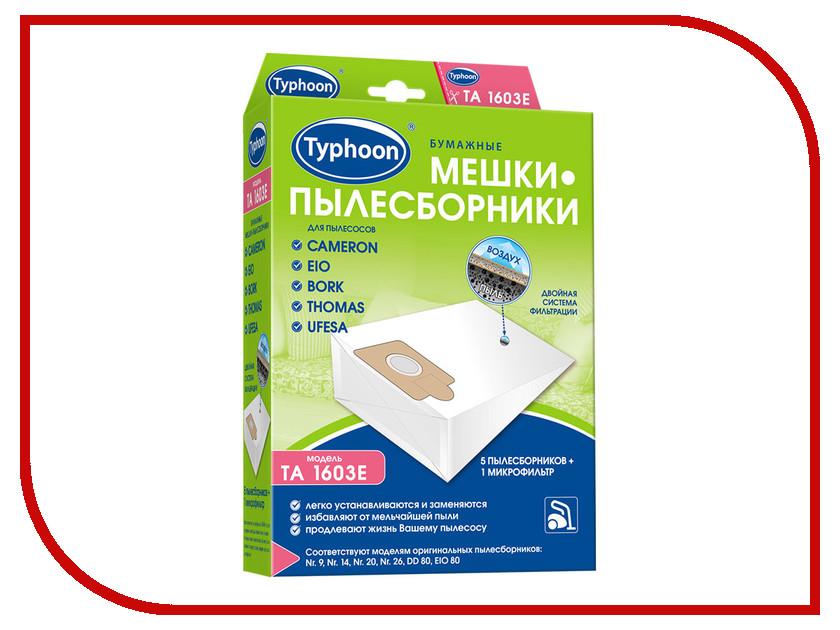 все цены на Мешки бумажные Тайфун TA 1603E 5шт + 1 микрофильтр Cameron / EIO / Bork / Thomas / Ufesa 4660003391978