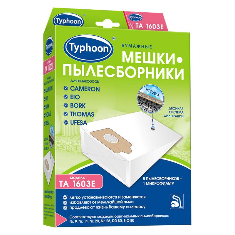 где купить Мешки бумажные Тайфун TA 1603E 5шт + 1 микрофильтр Cameron / EIO / Bork / Thomas / Ufesa 4660003391978 дешево