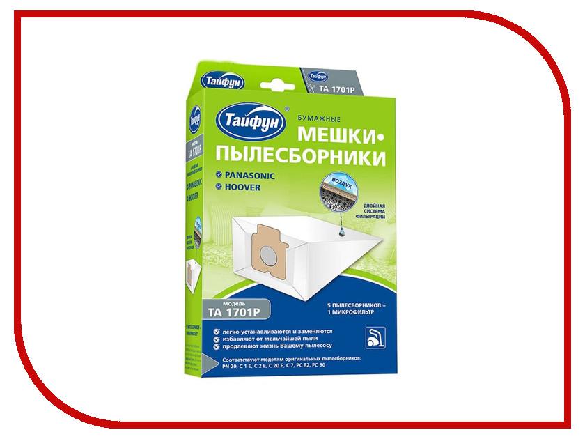Мешки бумажные Тайфун TA 1701P 5шт + 1 микрофильтр: Panasonic / Hoover 4660003391992