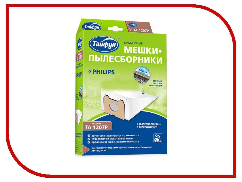 все цены на Мешки бумажные Тайфун TA 1207P 4шт + 1 микрофильтр: Philips 4660003392029