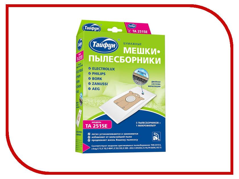 Мешки бумажные Тайфун TA 2515E 5шт + 1 микрофильтр Electrolux / Philips / Bork / Zanussi / AEG 4660003392067