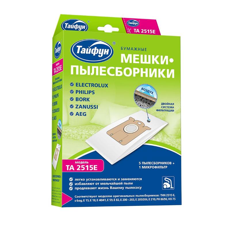 Мешки бумажные Тайфун TA 2515E 5шт + 1 микрофильтр Electrolux / Philips / Bork / Zanussi / AEG 4660003392067 тайфун 2515e бумажные мешки пылесборники 5 шт микрофильтр