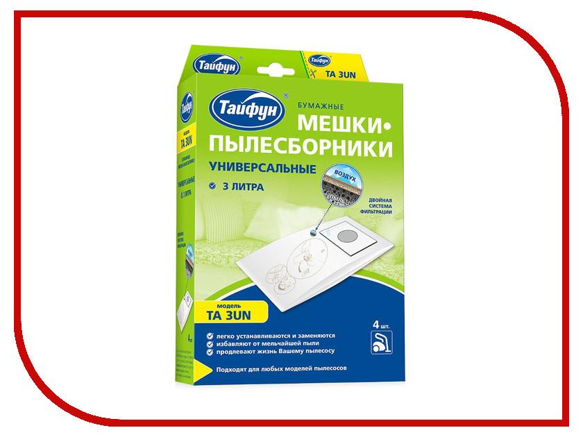 Мешки бумажные Тайфун TA 3UN 4шт 4660003392043