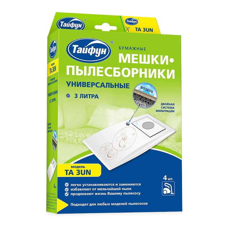 все цены на Мешки бумажные Тайфун TA 3UN 4шт 4660003392043 онлайн