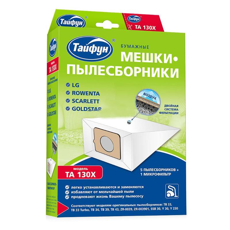 Мешки бумажные Тайфун TA 130X 5шт + 1 микрофильтр LG / Rowenta Scarlett Goldstar 4660003391961