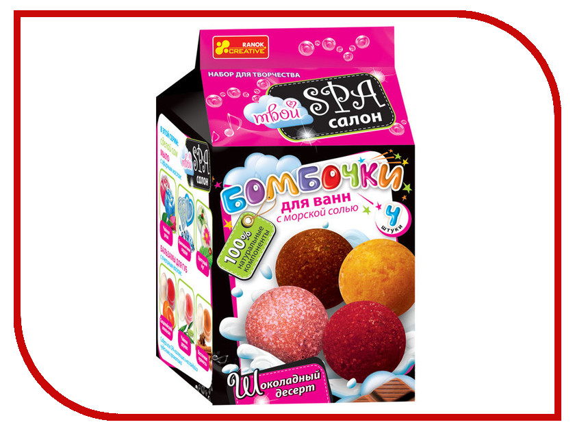 Набор Ranok Creative Бомбочки для ванн Шоколадный десерт 15130016Р как клетки в игре бомбочки