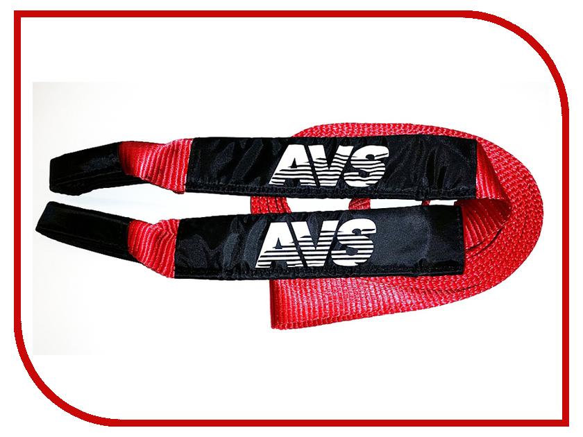 Трос AVS DT-10 10т 8м A78512S