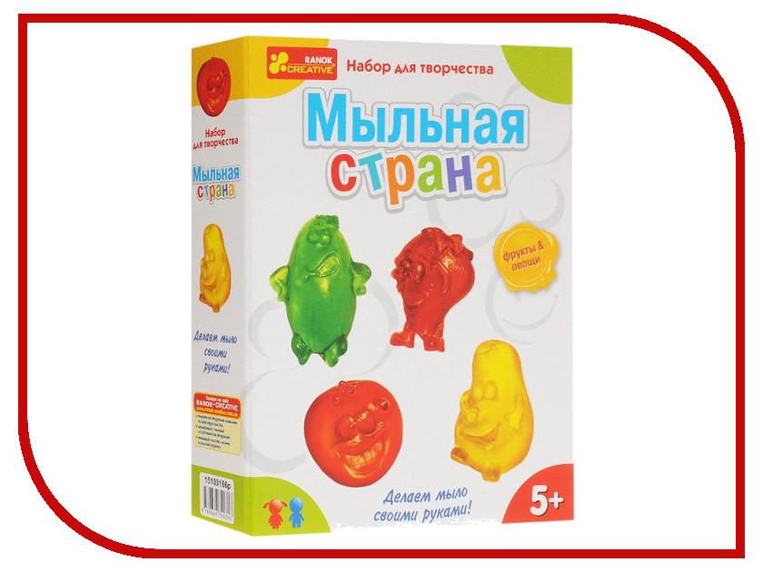 Фото Набор Ranok Creative Мыльная страна - Овощи Фрукты 15100166Р
