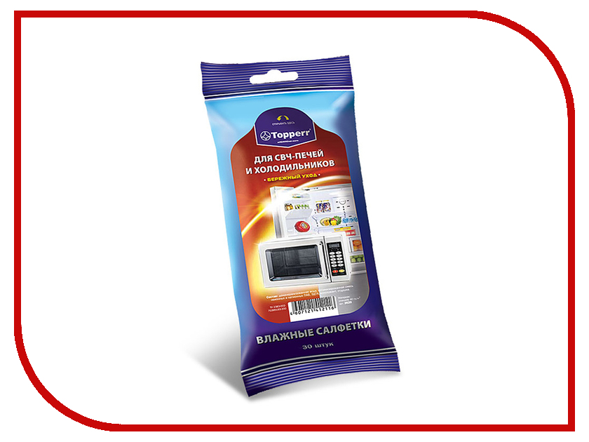 Аксессуар Влажные салфетки для ухода за холодильниками и СВЧ Topperr 3620 набор для ухода за мультиваркой topperr 3424