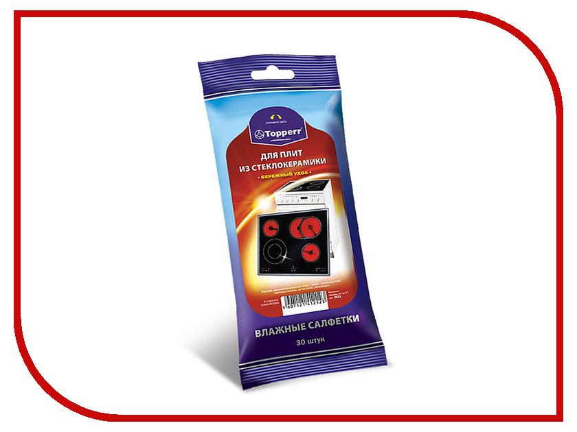 Аксессуар Влажные салфетки для стеклокерамики Topperr 3621 чистящее средство для стеклокерамики topperr 3422