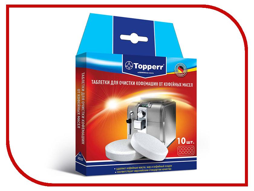 Таблетки для очистки кофемашин от масел Topperr 3037 topperr таблетки для п м topperr 3306