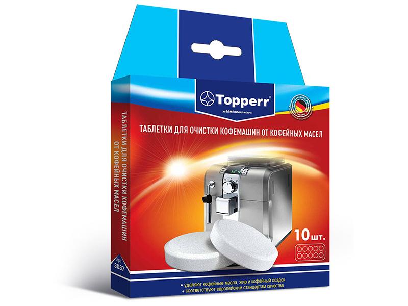 Фото - Таблетки для очистки кофемашин от масел Topperr 3037 средство topperr для очистки от накипи кофемашин 3006