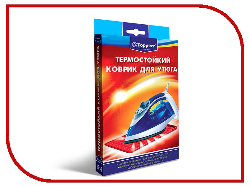 Аксессуар Коврик для утюга Topperr IR 4