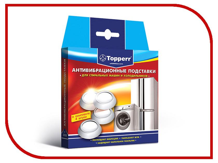 Аксессуар Антивибрационные подставки для стиральных машин и холодильников Topperr 3200 средство для удаления накипи topperr 3015