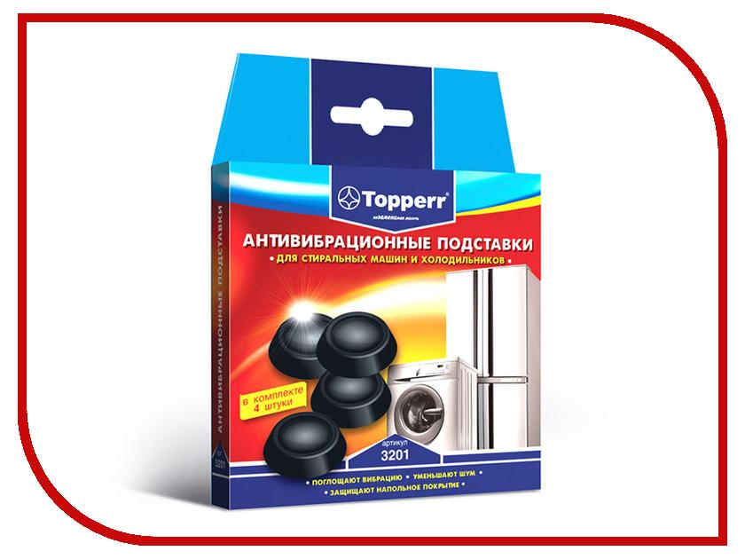 Аксессуар Антивибрационные подставки для стиральных машин и холодильников Topperr 3201 аксессуар антивибрационные подставки для стиральных машин и холодильников topperr 32011