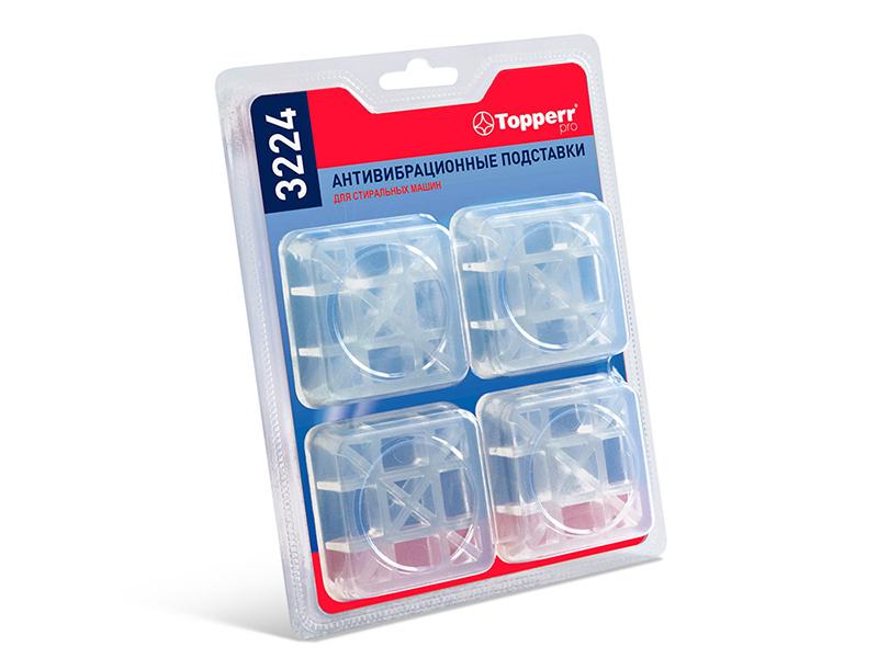 Аксессуар Антивибрационные подставки для стиральной машины Topperr 3224