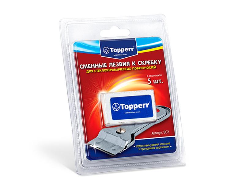 Сменные лезвия к скребку Topperr SC2