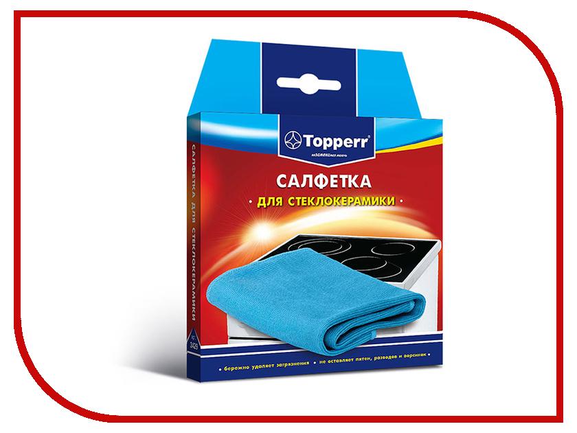 Салфетка для стеклокерамики Topperr 3429 topperr vx5
