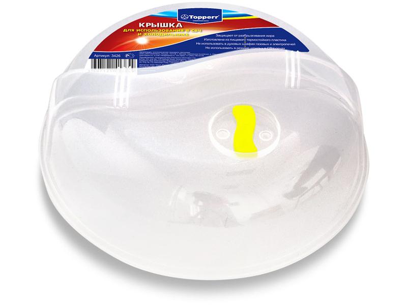 Аксессуар Крышка для использования в СВЧ и холодильнике Topperr 3426