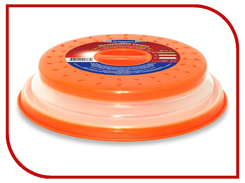 Аксессуар Крышка для использования в СВЧ и холодильнике Topperr 3427 спрей для чистки свч topperr 500 мл
