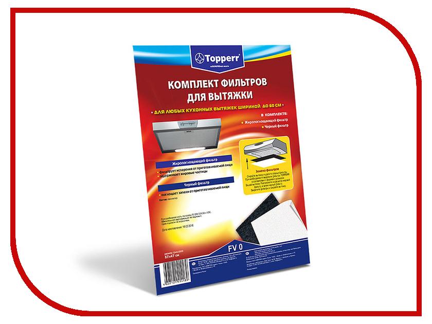 Фильтр для вытяжки Topperr FV 0 средство для удаления накипи topperr 3015