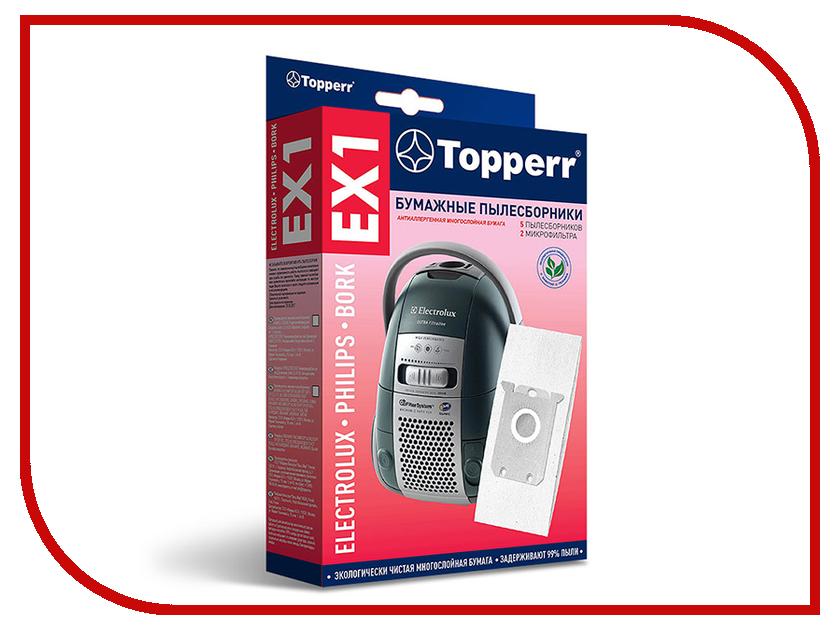 Пылесборники бумажные Topperr EX 1 5шт + 2 микрофильтр для Electrolux / Philips / Zanussi / Bork / AEG средство для удаления накипи topperr 3015