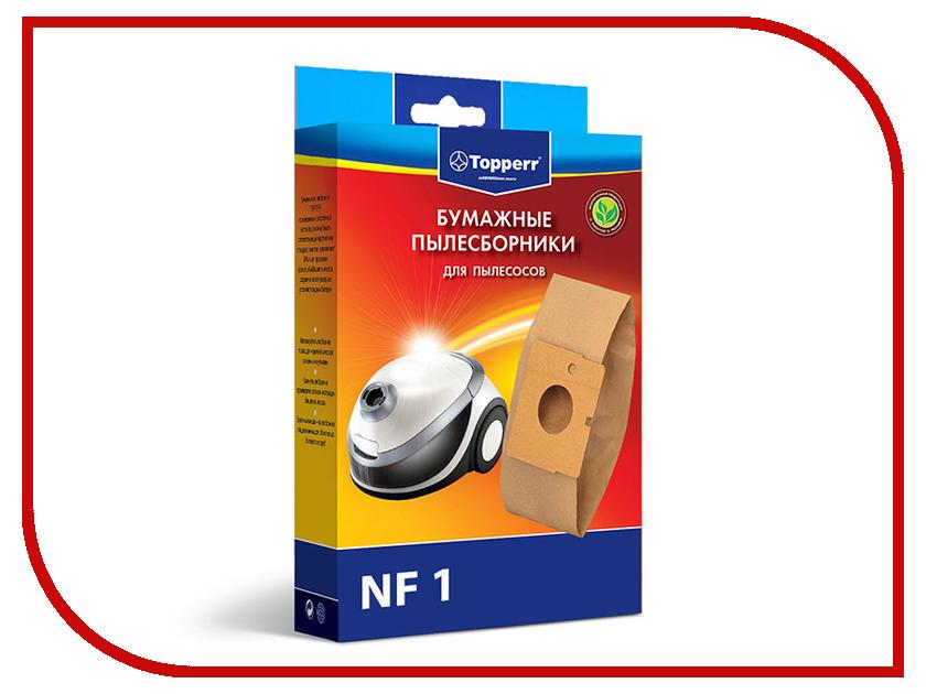 Пылесборники бумажные Topperr NF 1 5шт для Nilfisk