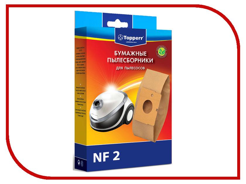 Пылесборники бумажные Topperr NF 2 для Nilfisk