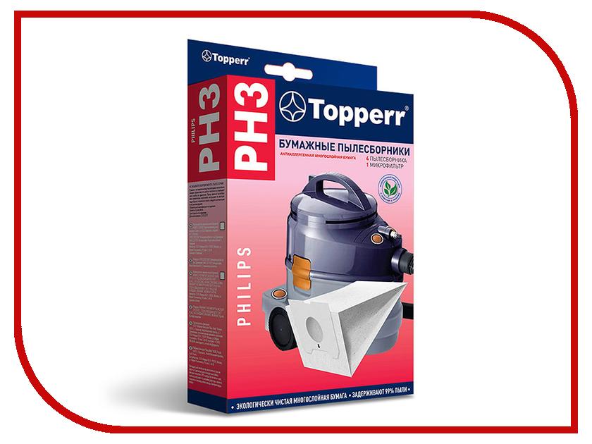Пылесборники бумажные Topperr PH 3 4шт + 2 микрофильтр для Philips topperr 1011 ex 2