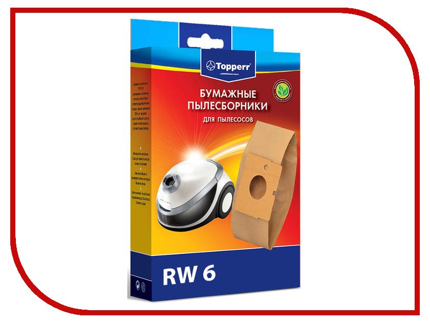 Пылесборники бумажные Topperr RW 6 5шт для Rowenta