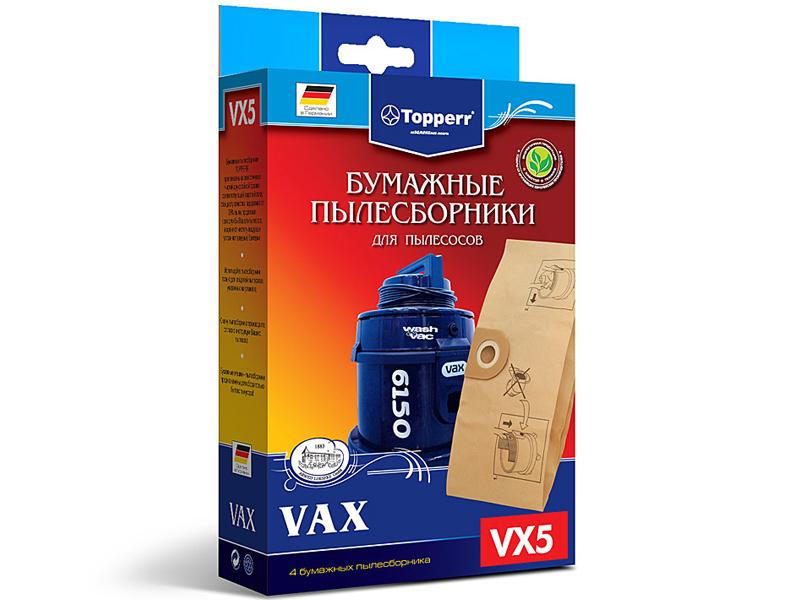 Пылесборники бумажные Topperr VX 5 4шт для VAX
