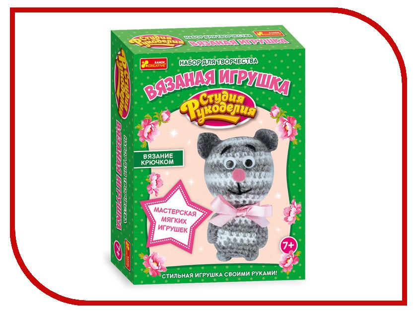 Набор для творчества Ranok Creative Вязаная игрушка Котик 13185012Р