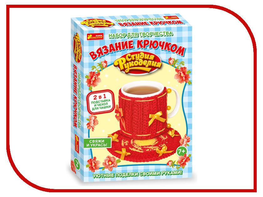 Набор для творчества Ranok Creative Вязание крючком Подставка и чехол для чашки Red 15185005Р набор для творчества creative creative набор для творчества дизайнерские свечи стаканчики