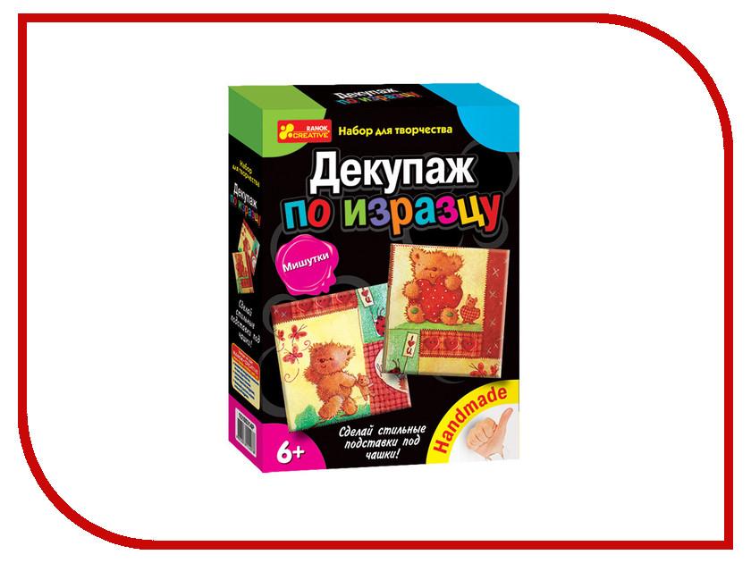 Набор Ranok Creative Мишутки 15100314Р набор для творчества creative creative набор для творчества гелевые свечи