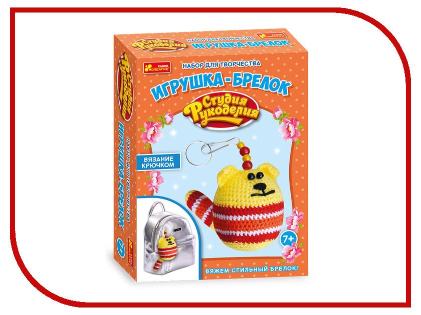 Набор для творчества Ranok Creative Игрушка-брелок Кот 15185002Р creative набор для творчества драгоценная шкатулка