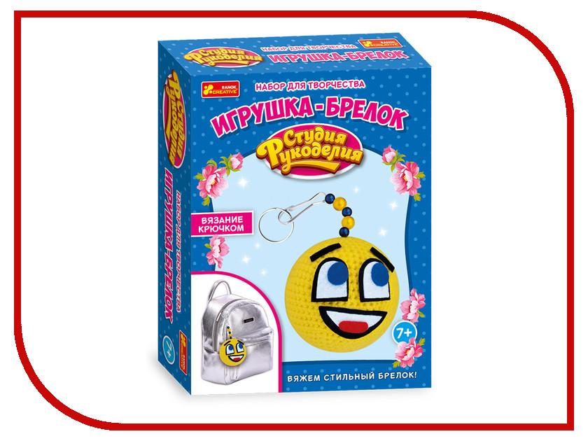 Набор для творчества Ranok Creative Игрушка-брелок Смайл 15185010Р набор для творчества creative creative набор для творчества дизайнерские свечи стаканчики