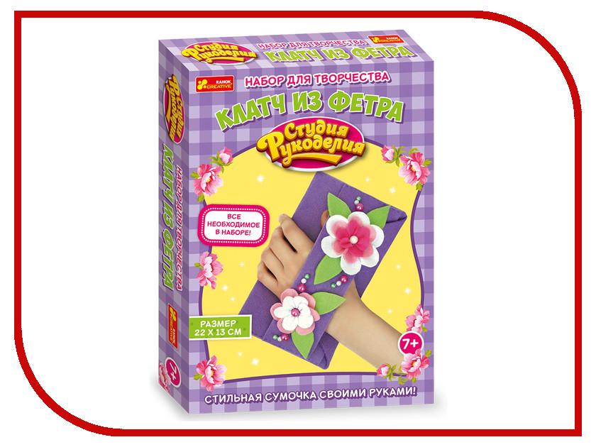 Набор для творчества Ranok Creative Клатч из фетра 15185009Р набор для творчества creative creative набор для творчества дизайнерские свечи стаканчики