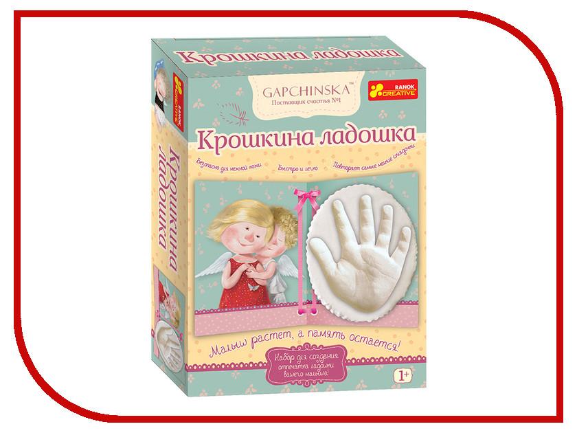 Набор Ranok Creative Крошкина ладошка 15147003Р стоимость
