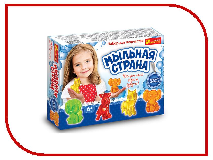 Набор Ranok Creative Мыльная страна Веселый зоопарк 15100364Р