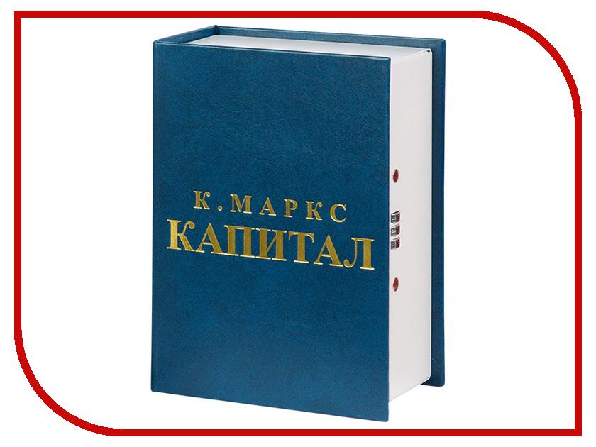 Сейф книга Капитал Blue сейф книга карл маркс капитал цвет красный