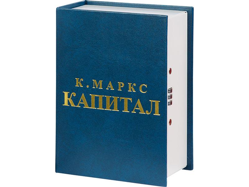 Сейф книга Капитал Blue