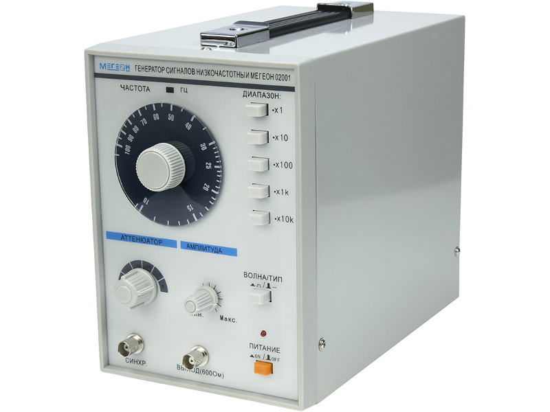 Электрогенератор Мегеон 02001 - низкочастотный
